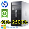 PC HP Business Desktop DC5800 Core 2 Duo E4600 2.4GHz 4Gb RAM 250Gb DVDRW Windows 10 HOME TOWER 1Y