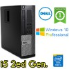PC Dell Optiplex 390 DT Core i5-2400 3.1GHz 4Gb 250Gb DVDRW Windows 10 Professional DESKTOP