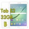 Tablet Samsung Galaxy Tab S2 SM-T819 9.7' 32Gb WiFi 4G LTE Bianco Android OS [Grade B]