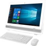 LCDPC M-Touch MSI PRO 22ET 7M-045EU 21.5'BW FHD White i3-7100 4GBDDR4 1TB W10 ODD WIFI BT 4+2USB RS232 CAM HDM