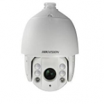 HIKVISION HI DS-2DE7174-AE IP PTZ DOME 1.3MP F1.4-4.7-94.0M IR100M IP66 POE