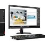 TS V520 TW I7-7700 1X8GB 256GB SSD DVDRW W10P 1YON