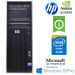 Workstation HP Z400 Xeon QUAD Core W3550 3.06GHz 8Gb 500Gb DVD NVIDIA QUADRO NVS295 Windows 7 Professional