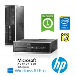 PC HP Compaq 8200 Elite Core i3-2100 3.1GHz 4Gb Ram 250Gb DVDRW SFF Windows 10 Professional 1Y