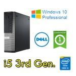 PC Dell Optiplex 9010 SFF Core i5-3570 3.4GHz 4Gb 500Gb DVDRW Windows 10 Professional SFF