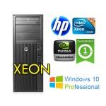 Workstation HP Z210 Xeon E3-1225 3.1GHz 16Gb 500Gb DVDRW NVIDIA QUADRO 2000 Windows 10 Professional TOWER 1Y