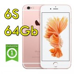 iPhone 6S 64Gb RoseGold MKQD2LL/A Oro Rosa 4.7' Originale iOS 11