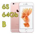 iPhone 6S 64Gb RoseGold MKQD2LL/A Oro Rosa 4.7' Originale iOS 11 [GRADE B]