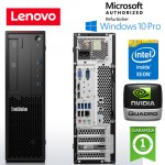 Workstation Lenovo ThinkStation P310 Xeon E3-1230 v5  3.4GHz 32Gb 512Gb SSD Nvidia Quadro K620 2Gb Win 10 Pro