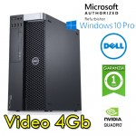 Workstation Dell Precision T5810 Xeon E5-1607 V3 16Gb 256Gb SSD DVD-RW Quadro K4200 4Gb Win. 10 Professional