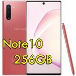Smartphone Samsung Galaxy Note 10 SM-N970F 6.3' FHD 256Gb 8Gb RAM 12MP Pink