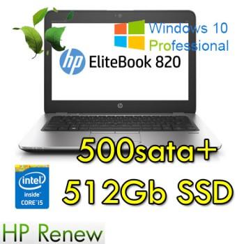 HP Elitebook 820 G3 i7-7500U 16Gb Ram 500Gb + 500 GB SSD 15.6' Windows 10 Professional