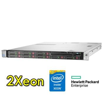 Server HP Proliant DL360e G8 (2) Xeon Octa Core E5-2450L 1.8GHZ 32Gb Ram 500Gb 2.5' (2) PSU Smart Array B120i