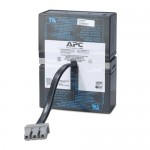 APC RBC33 APC REPLACEMENT BATTERY CARTRIDGE  33